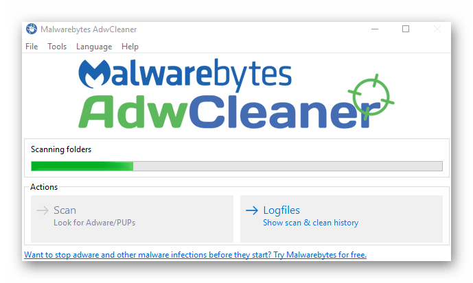 AdwCleaner 8.0.9 Crack With Serial Key Latest Version [2021]